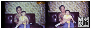 consecutive frames of my father and I when I was two.