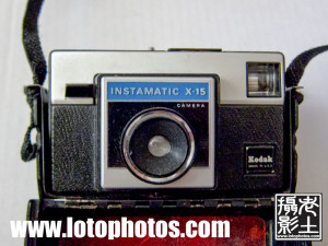 My first camera, Kodak Instamatic X-15