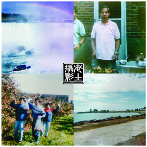 My Kodak Instamatic shots