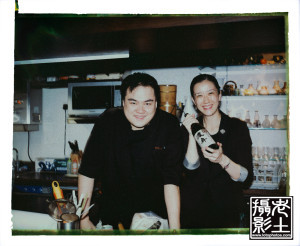Ayuchi & Billy at Sake Bar Ginn at LKF